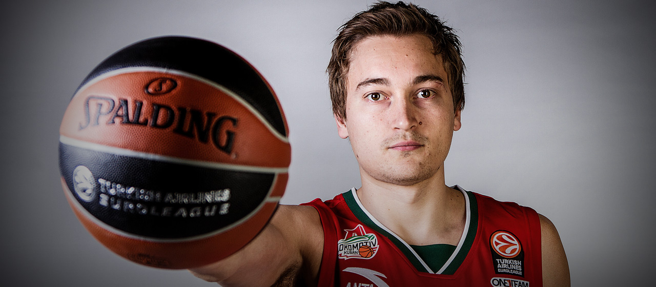 Ryan Broekhoff - Basketball - AthletesVoice